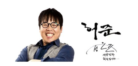 배우 정은표 가족에게 들어보는 드림렌즈 이야기